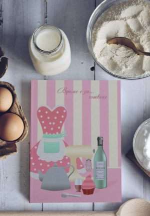 Книга за рецепти