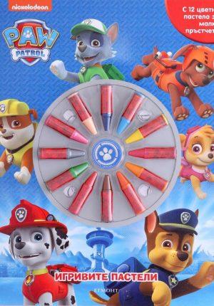 Игривите пастели: Пес патрул