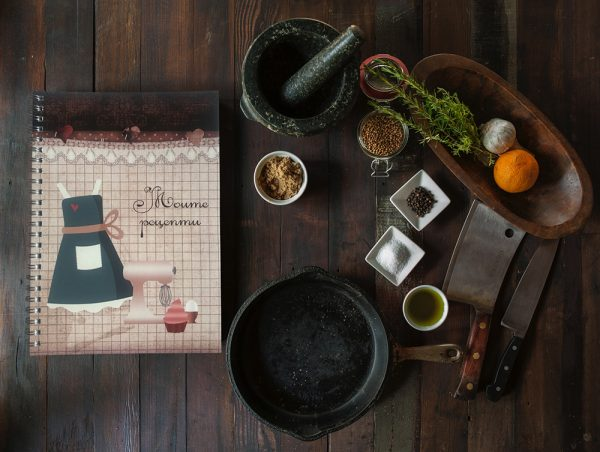 Тетрадка Моите рецепти